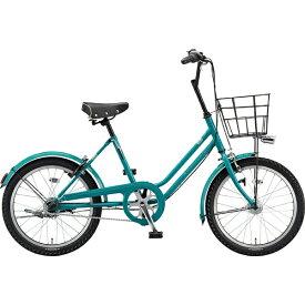 ブリヂストン BRIDGESTONE 20型 自転車 ベガス 3T(コバルトグリーン/3段変速・点灯虫モデル) VEG03T 6318【組立商品につき返品不可】 【代金引換配送不可】