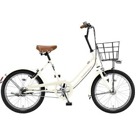 ブリヂストン BRIDGESTONE 20型 自転車 ベガス 3T(クリームアイボリー/シングルシフト・ダイナモモデル) VEG00 6313【組立商品につき返品不可】 【代金引換配送不可】