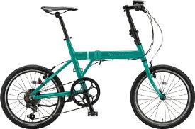 ブリヂストン BRIDGESTONE 20型 折りたたみ自転車 シルヴァ F6F(E.Xコバルトグリーン/6段変速) YF6F20 6386【組立商品につき返品不可】 【代金引換配送不可】
