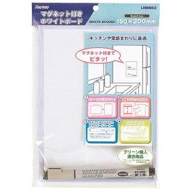 レイメイ藤井 ホワイトボードA5