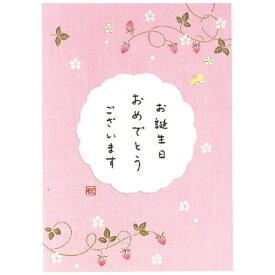 学研ステイフル Gakken Sta:Full [グリーティングカード] BDイラストカード イチゴ B20-374