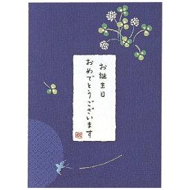 学研ステイフル Gakken Sta:Full [グリーティングカード] BDイラストカード 鳥とよつば B20-375