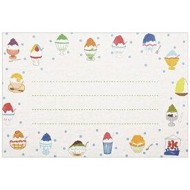 学研ステイフル Gakken Sta:Full [グリーディングカード] 限定暑中ポストカード かき氷 S20-673