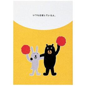 学研ステイフル Gakken Sta:Full CUフレンドシップカード ボンボン