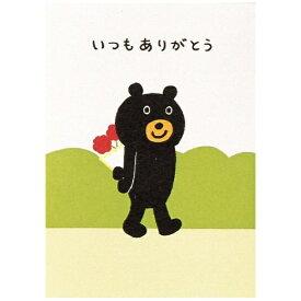学研ステイフル Gakken Sta:Full TYミニポップカード ハナタバ