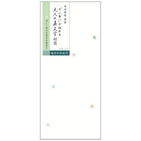 学研ステイフル Gakken Sta:Full G/P美文字対封筒(タテ・四角)