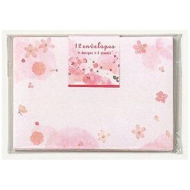 学研ステイフル Gakken Sta:Full ボリューム封筒(ピンク)