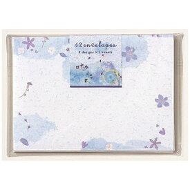 学研ステイフル Gakken Sta:Full ボリューム封筒(ブルー)