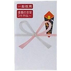 SFJ サンフレイムジャパン のし袋小 祝い 10枚