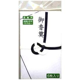 SFJ サンフレイムジャパン 金封 御香典 黒白 7本x6枚P