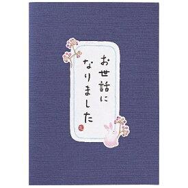 学研ステイフル Gakken Sta:Full [グリーティングカード] TY和風カード うさぎ E28-109