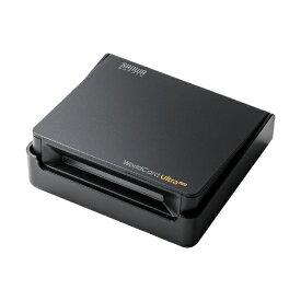 サンワサプライ SANWA SUPPLY 名刺スキャナ PSC-13UB [USB][PSC13UB]