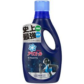 P&G ピーアンドジー ARIEL(アリエール)ジェルプラチナスポーツ本体〔洗濯洗剤〕(750g)【wtnup】
