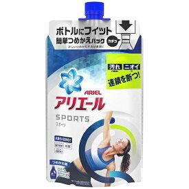 P&G ピーアンドジー ARIEL(アリエール)ジェルプラチナスポーツ 替〔衣類用洗剤〕