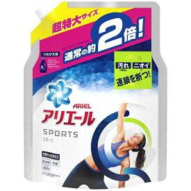 P&G ピーアンドジー ARIEL(アリエール)ジェルプラチナスポーツ つめかえ用超特大サイズ〔洗濯洗剤〕(1340g)【wtnup】