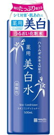 明色化粧品 雪澄 薬用美白水【wtcool】