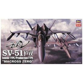 """長谷川製作所 Hasegawa 1/72 マクロスシリーズ SV-51γ イワノフ機/α 量産機 """"マクロスゼロ"""""""