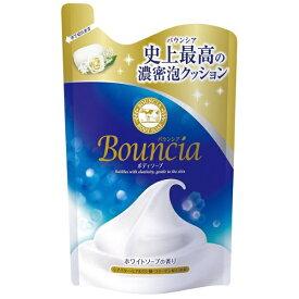 牛乳石鹸共進社 COW BRAND SOAP KYOSHINSHA Bouncia(バウンシア)ボディソープ ホワイトソープの香り 詰め替え(400ml)【rb_pcp】