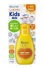 花王 Kao Biore(ビオレ)UVのびのびキッズミルク