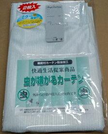 東京シンコール TOKYO SINCOL 2枚組 レースカーテン リード(100×198cm/アイボリー)