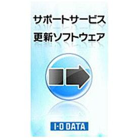 I-O DATA アイ・オー・データ 「TMUSBシリーズ」サポートサービス更新ソフトウェア ED-VLシリーズ ED-VL5P