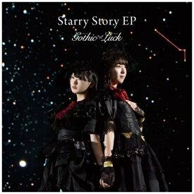 ビクターエンタテインメント Victor Entertainment Gothic × Luck/ Starry Story EP 通常盤【CD】 【代金引換配送不可】