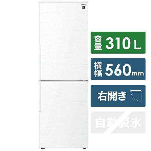シャープ SHARP 《基本設置料金セット》SJ-PD31E-W 冷蔵庫 プラズマクラスター冷蔵庫 ホワイト系 [2ドア /右開きタイプ][SJPD31E]