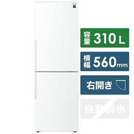 シャープ SHARP 《基本設置料金セット》SJ-PD31E-W 冷蔵庫 プラズマクラスター冷蔵庫 ホワイト系 [2ドア /右開きタイプ /310L][冷蔵庫 大型 SJPD31E]【zero_emi】