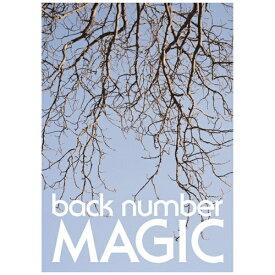 ユニバーサルミュージック back number/ MAGIC 初回限定盤B(Blu-ray Disc付)【CD】