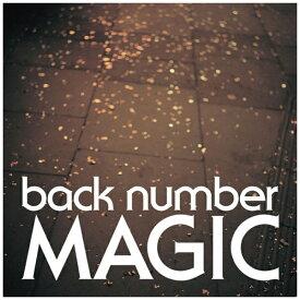 ユニバーサルミュージック back number/ MAGIC 通常盤【CD】