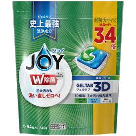 P&G ピーアンドジー JOY(ジョイ)ジェルタブ54P〔食器洗い機用洗剤〕【wtnup】