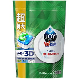 P&G ピーアンドジー JOY(ジョイ)ジェルタブ54P〔食器洗い機用洗剤〕