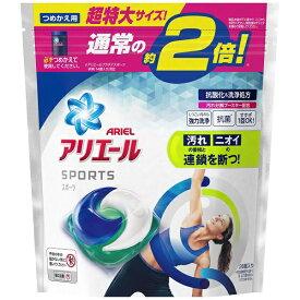 P&G ピーアンドジー ARIEL(アリエール)ジェルボール3Dプラチナスポーツ つめかえ用超特大サイズ〔洗濯洗剤〕 (26個)【wtnup】