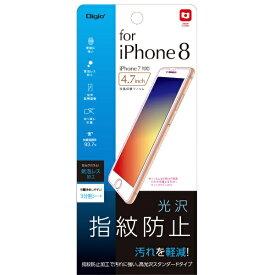 ナカバヤシ Nakabayashi iPhone8用液晶保護フィルム 光沢・指紋防止