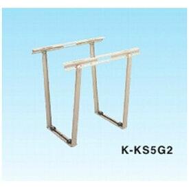 ダイキン DAIKIN 天井吊金具 K-KS5G2