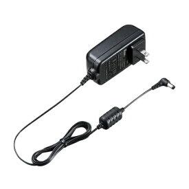 サンワサプライ SANWA SUPPLY 拡声器スピーカー用ACアダプタ P-SP-AC1