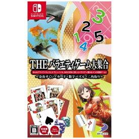 ディースリー・パブリッシャー D3 PUBLISHER THE バラエティゲーム大集合 〜金魚すくい・カード・数字パズル・二角取り〜【Switch】