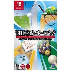 ディースリー・パブリッシャー D3 PUBLISHER THE 体感!スポーツパック 〜テニス・ボウリング・ゴルフ・ビリヤード〜【Switch】