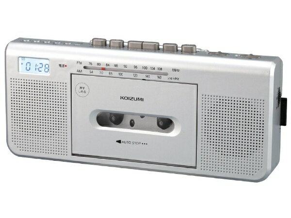 コイズミ KOIZUMI ステレオラジカセ SDD-1250/S シルバー [ワイドFM対応][SDD1250S]