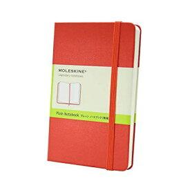 MOLESKINE モレスキン カラーノート ノートブック ハードカバー プレーン(無地) レッド Pocket