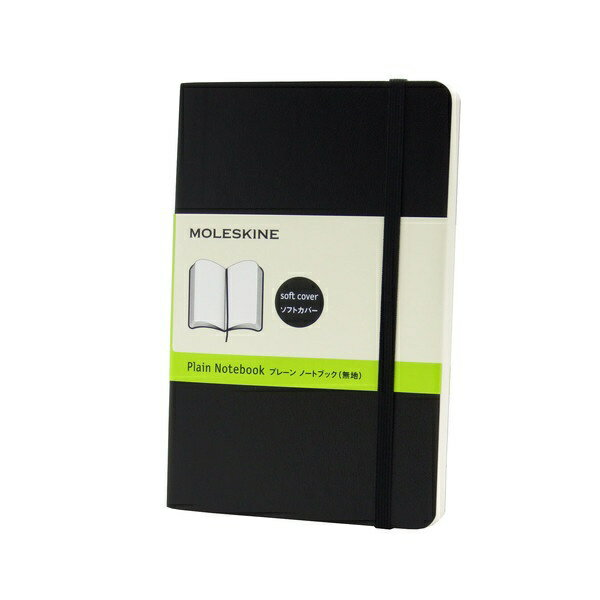 MOLESKINE クラシック ノートブック ソフトカバー プレーン(無地) ブラック Pocket