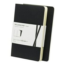MOLESKINE ヴォラン ジャーナル プレーン(無地) 2冊セット Pocketブラック