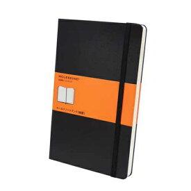 MOLESKINE クラシック ノートブック ハードカバー ルールド(横罫) ブラック Large