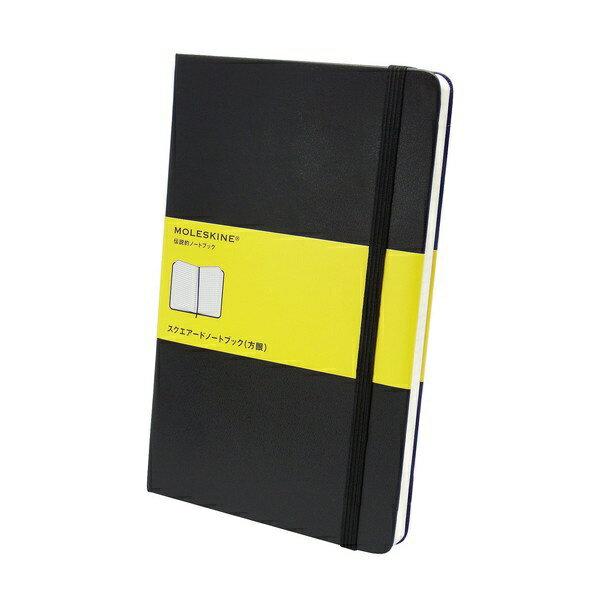 MOLESKINE クラシック ノートブック ハードカバー スクエアード(方眼) ブラック Pocket
