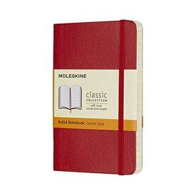 MOLESKINE カラーノート ノートブック ソフトカバー ルールド(横罫) レッド Pocket
