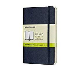 MOLESKINE モレスキン カラーノート ノートブック ソフトカバー プレーン(無地) Sブルー Pocket