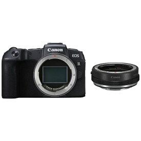 キヤノン CANON EOS RP ミラーレス一眼カメラ マウントアダプターキット [ボディ単体][EOSRPBODYMADK]