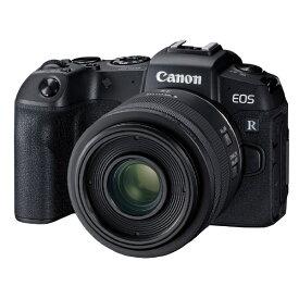 キヤノン CANON EOS RP ミラーレス一眼カメラ RF35 MACRO IS STM レンズキット [単焦点レンズ][EOSRP35MISSTMLK]
