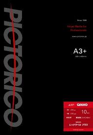 ピクトリコ PICTORICO GEKKOレッドラベル プラス A3+ 10枚入 GKRP-A3+/10[GKRPA3+10]【wtcomo】