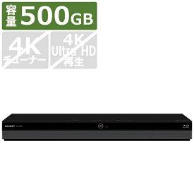 シャープ SHARP 2B-C05BW1 ブルーレイレコーダー AQUOS(アクオス) [500GB /2番組同時録画][ブルーレイレコーダー 2チューナー 2BC05BW1]